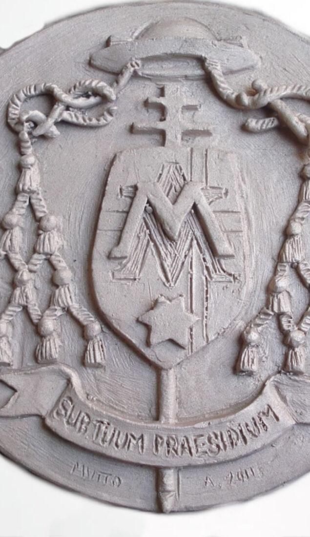 Miniatura Sub Tuum Praesidium